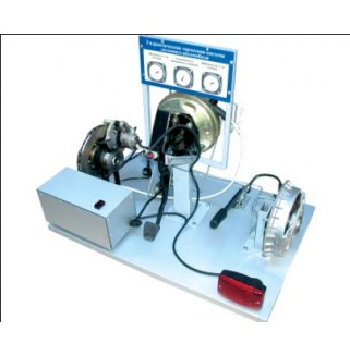 Стенд - тренажер «Гидравлическая тормозная система легкового автомобиля».