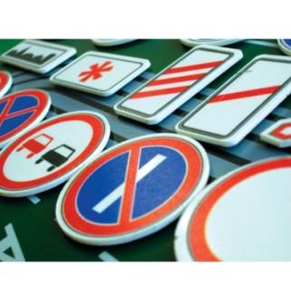 Знаки ПДД для магнитной доски