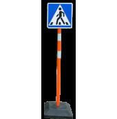 Знак 5.19 дорожный на опоре (переносной) двусторонний