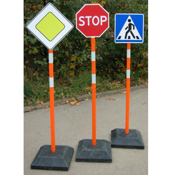Знак дорожный на опоре (переносной)