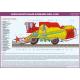 Стенд «Зерноуборочный комбайн ДОН-1500»