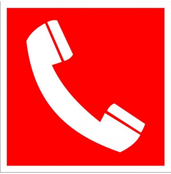 """Знак """"Телефон для использования при пожаре"""""""