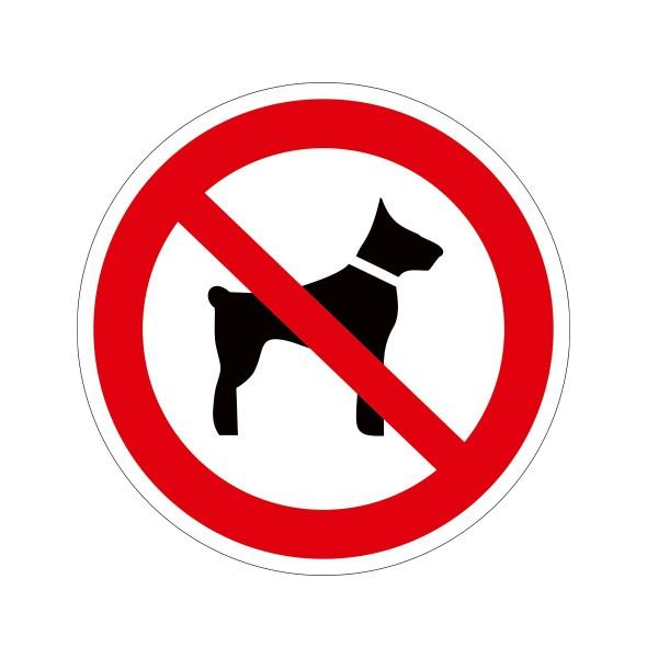 """Знак """"Запрещается вход с животными"""""""