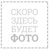 Доска объявлений о режиме работы учреждения