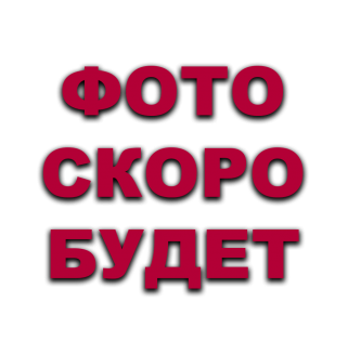 "Плакат ""Инструкция по технике безопасности тракториста"""