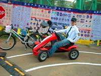 транспортные средства, велосипеды, автомобили