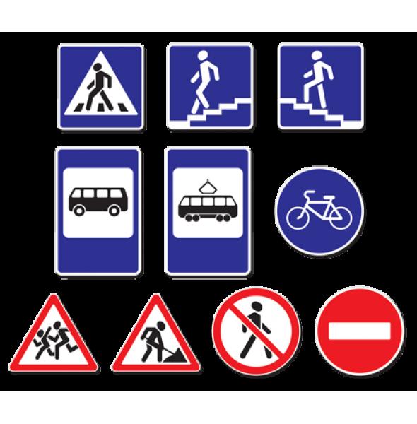 Набор переносных дорожных знаков (10 знаков дорожного движения)