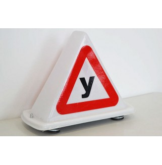 """Светодиодный знак """"У"""" (на крышу автомобиля)"""